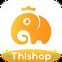 Thishop 1.1.9