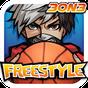 3on3 Freestyle Basketball 2.10.0.0