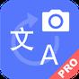 Translator Foto  Pro - โปรแกรมถ่ายภาพและเสียงฟรี 1.1