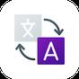 Smart Translator - useful translate tool for life 1.0.5 APK