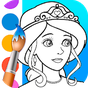 Princess Coloring Pages 1.7