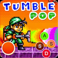 The Tumble-pop Ghost buster apk icono