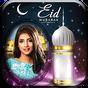 Eid Mubarak Photo Editor & Photo Frames Cards 2018 1.0