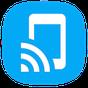 Espelhar celular na tv - Transmitir tela para tv 2.2.1