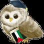 Arapça öğren 3.0