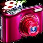 8Kスーパーズームカメラ 8.58.1
