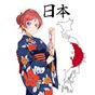 Học Tiếng Nhật Giao Tiếp 1.19
