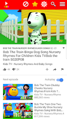 You tube trains for kids