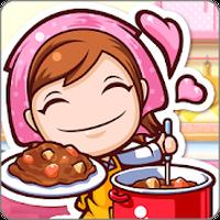ไอคอนของ COOKING MAMA Let's Cook!