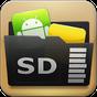 AppMgr III (App 2 SD) 4.55