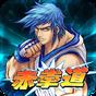 Kung Fu Do Fighting 129