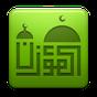 Al-Moazin Lite (Prayer Times) v3.1.1047