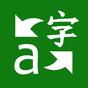 Microsoft Translator 3.2.308i ceac80a4f