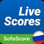 SofaScore Canlı skor Sonuçları 5.60.1