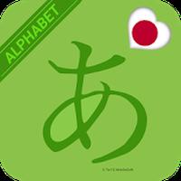 Ícone do Learn Japanese Alphabet Easily- Japanese Character