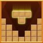 木ブロックパズルゲーム2019無料 〜暇つぶしに人気の面白いゲーム!ゲーム無料 ハマるよ 1.6