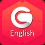 English Grammar Ultimate 5.1