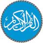 Al Quran MP3 - Quran Reading® 4.4