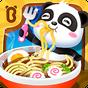 สูตรอาหารจีน - เชฟแพนด้า 8.25.10.00