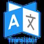 Gratis traductor 2018: texto  voz Español traducir  APK