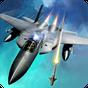 การรบทางอากาศ 3D - Sky Fighters 1.3