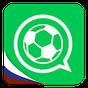 CrowdScores - Fútbol en Vivo 3.6.1