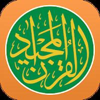 ไอคอนของ Quran Majeed قرآن Ramadan 2017