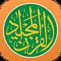 Quran - Musulmana Islam القرآن 1.0.7