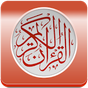 Holy Quran karim mp3 v1.3 APK
