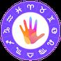 Maestro de Signos del Zodiaco: quiromancia de 2018 1.2.5.1