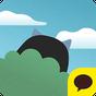 Hide and Seek-KakaoTalk Theme 7.0.0