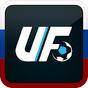 UFL 4.1.1