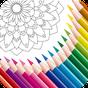 Libros para colorear adultos gratis: ColorColor 3.5.2