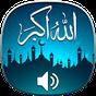 Melhor Música Islâmica 2018 & Nasheed & Toques 1.3