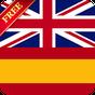 Offline English Spanish dict. 4.1.0