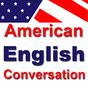 American English Conversation 2.2.05.31