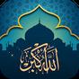 Athan Now : Prayer Times, Quran & Qibla 1.0.6