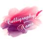 Calligraphy Name 1.07