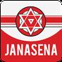 Janasena Events 2.1