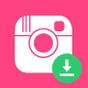 Savegram - Simpan Foto & Video Instagram 1.6 APK