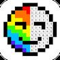 Pixel Artist: Numero colori, Pixel Coloring Book 2.1