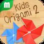 Kids Origami 2 1.6.4
