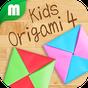 Kids Origami 4 Free 1.0.4