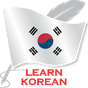 Aprender coreano 1.1