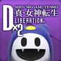 SHIN MEGAMI TENSEI Liberation D×2