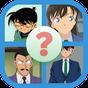 Conan detective trivia 3.2.7zg APK
