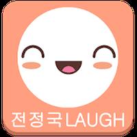Biểu tượng apk Jungkook Laugh
