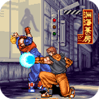 Double Fighter apk icono
