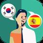 Traductor-Español Coreano 1.7.2