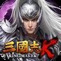 삼국지K : KING MAKER 3.4.5.8